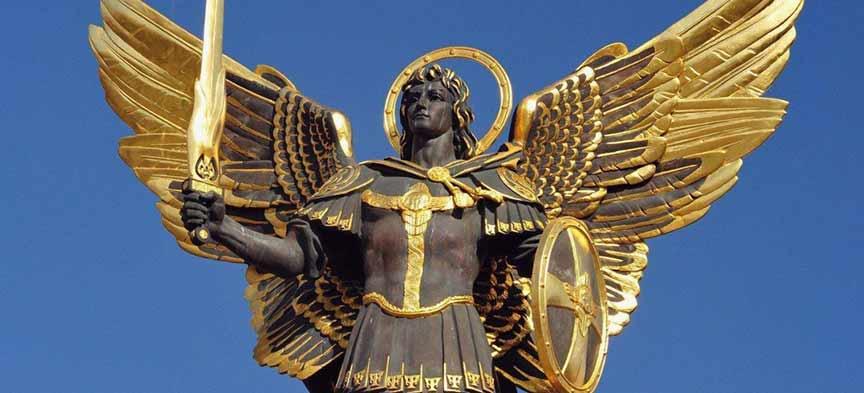 Saint Michael the Archangel Defend us